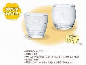 receipt_store_glass_img.jpg