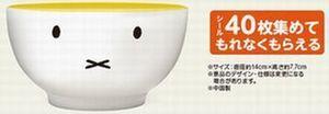 omise_bowl.jpg